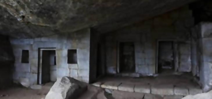 Turismo Peru – La Mesa del Inca